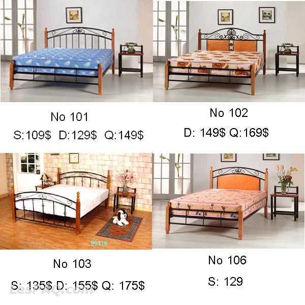 100 neuf lits matelas futon table marchandise for Econoprix meubles