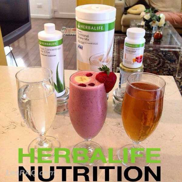 Produits Nutrition Herbalife Montreal